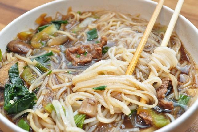 Asian Beef Noodle Soup 12